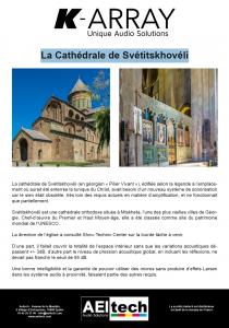 La Cathédrale de Svétitskhovéli